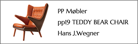 pp19 TEDDY BEAR CHAIR